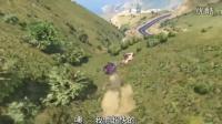 【油管游戏】Vanoss GTA 5 有趣時刻 - 拖車,飞船,电枪女 (中文字幕)