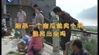 十堰教育电视台《奔跑吧,少年》之龙潭河奇遇记(下)