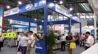 NEPCON South China 2015华南国际电子生产设备暨微电子工业展会(场景四)