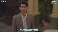 [FirstCS][阿侬的新娘][EP04][泰语中字][精校精校版][高清HD]