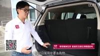 新车评网试驾五十铃MU-X视频