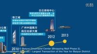 高力国际广州20周年 | 先锋:前行者,探索无畏