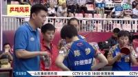 观看2015世乒赛偶遇乒乓网创始人湿父