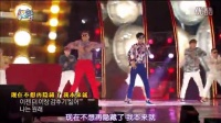 [FN007]刘在石朴振英-I'm So Sexy(2015无限挑战岭东高速公路歌谣祭现场)