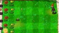 Plants vs. Zombies植物大战僵尸【第一代】jjj的生存之旅【1】