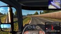 【斑条豌豆】欧洲卡车模拟2 好长的一段路程啊