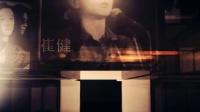 【老式汽车】 大圣孙悟空的十首经典主题音乐02