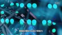 """【中文视频】Xilinx 带您进入""""云""""计算的未来世界"""