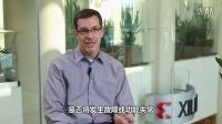 【中文视频】Xilinx 带您进入工业物联网(IIoT)的未来世界