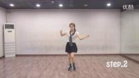 Apink ---- NoNoNo 韩国美女高清舞蹈视频教程_高清