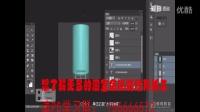 淘宝美工教程 Photoshop修淘宝装修中规则和不规则的阴影和倒影教程