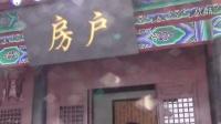 """大城县诗词学会一行七人参观""""河间府衙""""【其一】杜铁林录制"""
