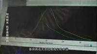 Discovery细说始末抗老基因解码-上海纪实频道