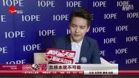 20150828新娱乐在线:马天宇 王菲 杨幂 郑爽 幻城