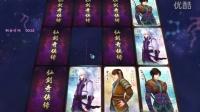 【仙剑奇侠传五前传】第十九期 幻木小径+青木居 偶遇龙哥