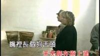 野丫头-谢雷+张琪