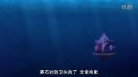 [战姬绝唱第三季][09]