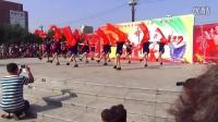 """大城县""""童心奖""""广场舞赛 李大木桥村 舞出幸福舞蹈队演出""""爱的世界"""" 杜铁林摄录"""