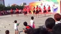 """大城县""""童心奖""""广场舞赛  大城县城区舞蹈队精彩演出  杜铁林摄录"""