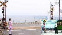 【软游记】江之岛随拍《灌篮高手》命运的路口