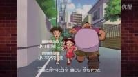 名侦探柯南 小松未步 - 謎 (TV081数码重映版)