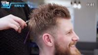 (托尼安凯)男士发型教学打造胡须男个性短发