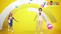 《爸爸妈妈听我说》舞蹈教学 少儿舞蹈 幼儿园 儿童舞蹈视频喜洋洋熊出没最新最火