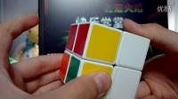 二阶魔方还原视频教程,鑫宏火焰快乐学堂魔方视频教程二阶六面还原第三步——调整角块顺序并完成