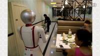 甘肃一餐厅现女机器人服务员 声音甜美端茶递菜
