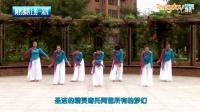 北京格格广场舞《阿妈佛心上的一朵莲》正面演示