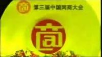 马云对话牛根生精彩视频._02