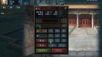 【老挺】三国志10威力加强版~P3