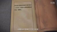 人民之战--百团大战(上)