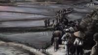 人民之战--车桥战役