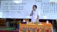 2015年陶老师6月学习无量寿经心得体会分享第七集(字幕版超清)
