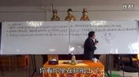 2015年陶老师6月学习无量寿经心得体会分享第二集(字幕版超清)