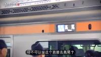 【我想去这里】 留学生带你探寻日本