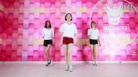 Apink-Remember舞蹈(分解)教学-简单韩舞教学