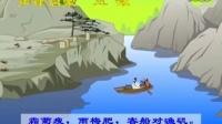 幼学声律启蒙1-10集_标清