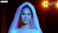[FirstCS][再次成为幸福的新娘][EP01][泰语中字][精校精校版]