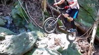 Bicicycle Trial Kazuki Terai 2015.7.26