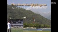 四线风筝国外教学视频中文字幕-102中级飞行第二课