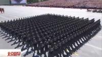 盘点大阅兵装备和方队整体亮点 北京您早 150904