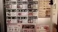 【日本親子自由行1】航向偉大的航道,抵達東京