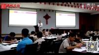職業價值觀培訓,員工職業價值觀培訓-彭永紅