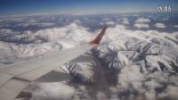 飞机上俯拍祁连山