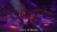古惑仔友情岁月演唱会完整版 20131109