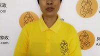 熊佐凤--阿拉丁家政、家庭服务O2O交易领导品牌