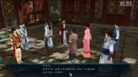 【仙剑奇侠传五前传】第二十七期 神降密境寻找龙哥下落
