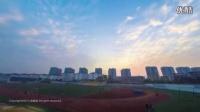 黎明映像作品:--韵动 民院--湖北民族学院科技学院延时航拍